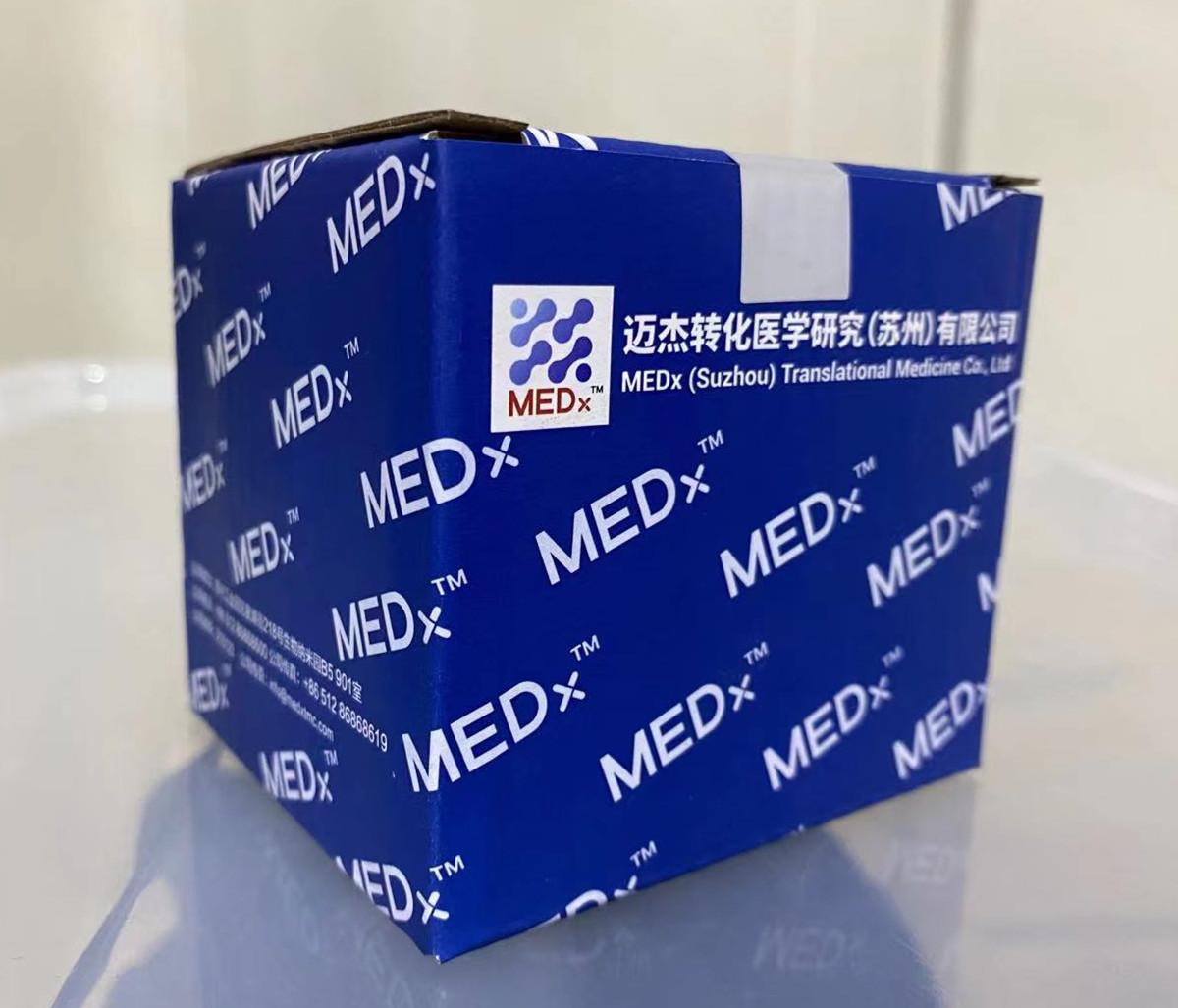 人BCR-ABL1 Mbcr试剂盒案例