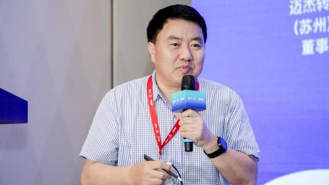 第三届生物医药前沿技术大会/精彩回顾
